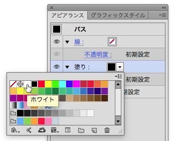 スクリーンショット 2015-12-17 0.04.11.png