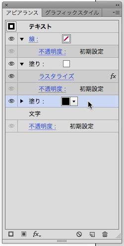 スクリーンショット 2015-12-17 0.09.08.png