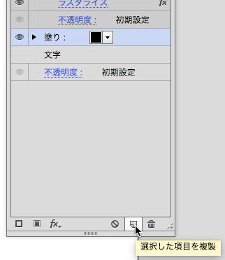 スクリーンショット 2015-12-17 0.09.18.png