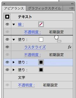 スクリーンショット 2015-12-17 0.09.32.png