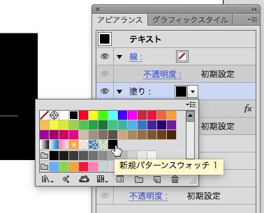 スクリーンショット 2015-12-17 0.10.03.png