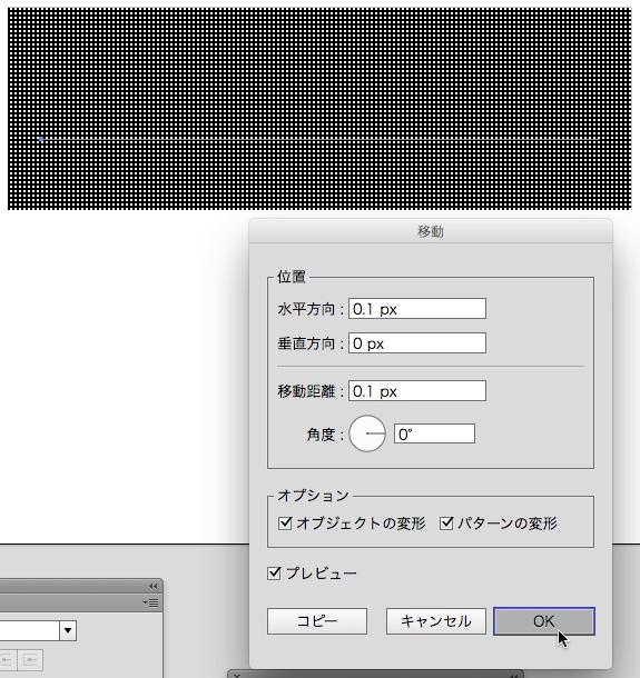 スクリーンショット 2015-12-17 0.11.59.png