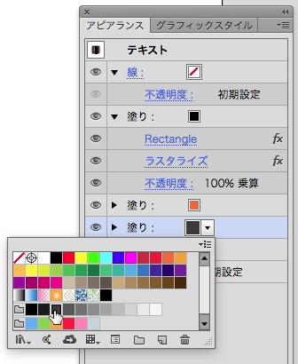スクリーンショット 2015-12-17 0.15.55.png