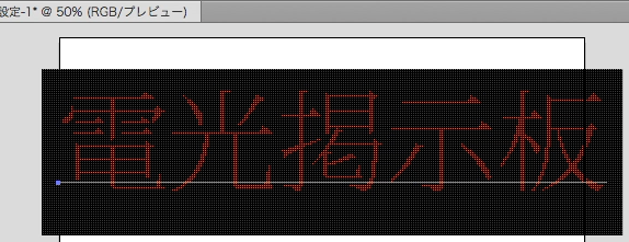 スクリーンショット 2015-12-17 0.17.41.png