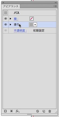 スクリーンショット 2016-01-04 23.08.09.png