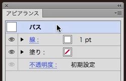 スクリーンショット 2016-01-19 0.47.23.png