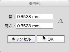 スクリーンショット 2016-01-19 0.51.25.png