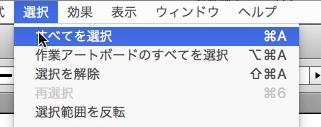 スクリーンショット 2016-06-02 23.58.25.png