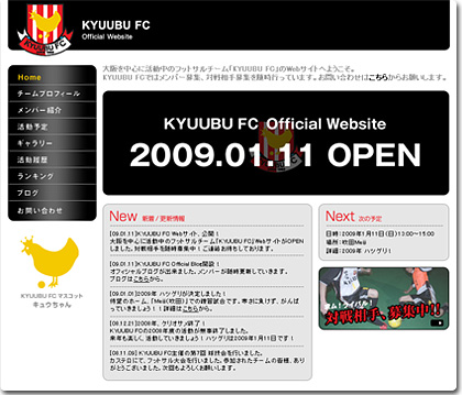 KYUUBU FC Official Website