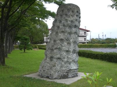 彫刻:岩間 弘『雲が行く』