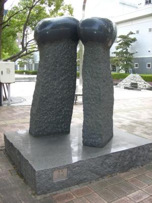 彫刻:寺田栄「風景」