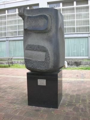 彫刻:酒井 良「生(Life)92」
