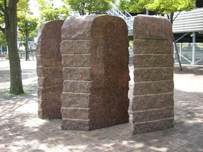 彫刻:前川義春「相」