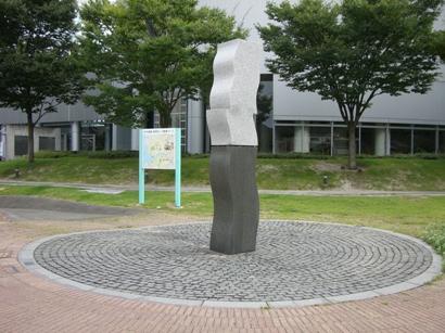 彫刻:湯村 光「源流」