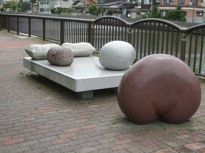 彫刻:藪内 弘(藪ノ内 弘)「夢尻図」