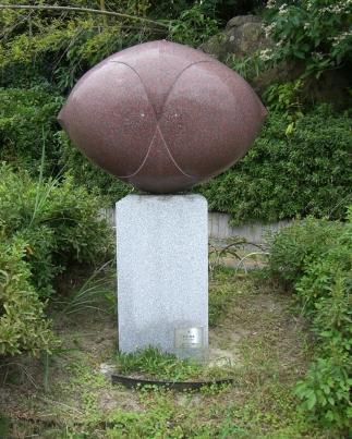 彫刻:近田裕喜「光」