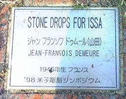 彫刻:ジャン=フランソワ・ドゥムール「Stone drops for Issa」銘版