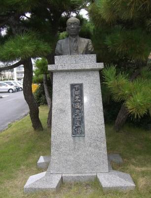 彫刻:辻 晋堂「下田光造銅像」