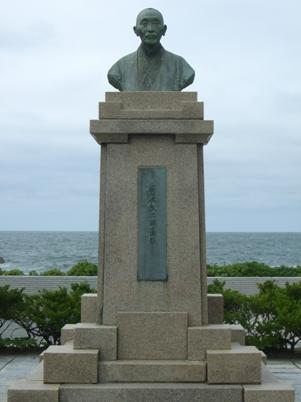 彫刻:辻 晋堂「有本松太郎像」