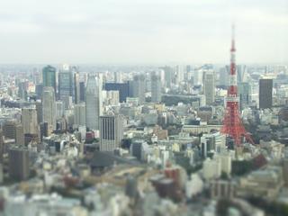11020801東京