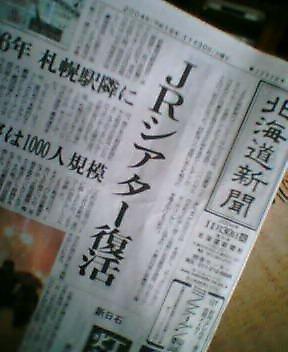 20041130_0822_001.jpg