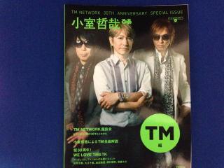 ぴあ TM30th記念本