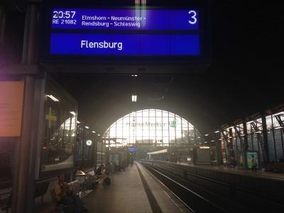 ハンブルグ・ダムトーア駅