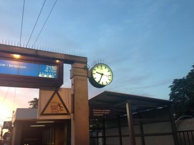 エルムスホルン駅