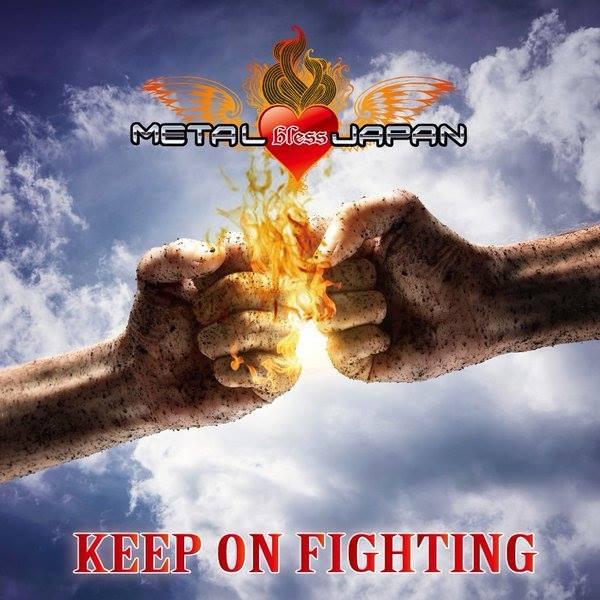 METAL bless JAPAN 3 KEEP ON FIGHTING