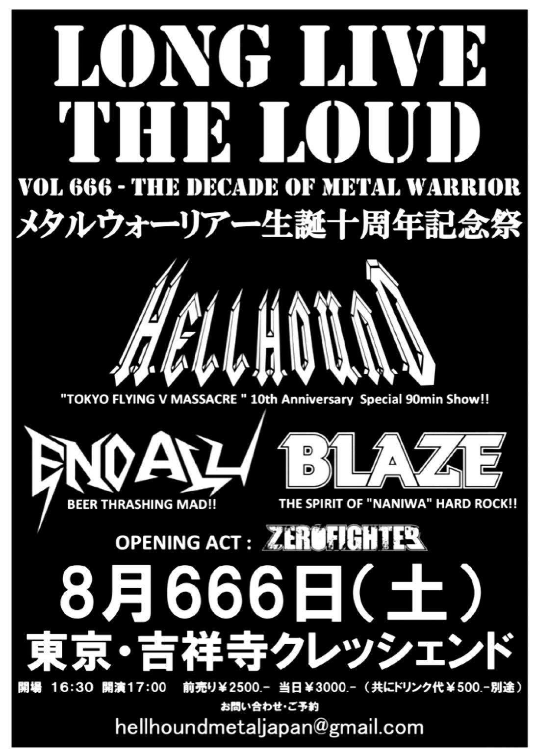 LONG LIVE THE LOUD vol.666