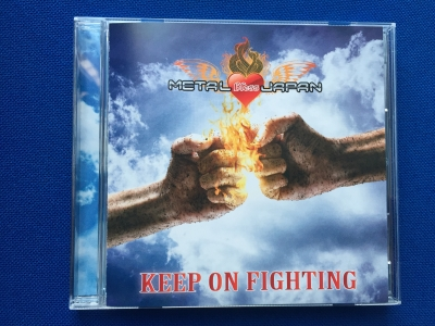 METAL bless JAPAN 3 - KEEP ON FIGHTING