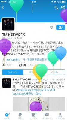 TM NETWORKデビュー日