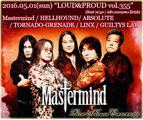 LOUD & PROUD vol.355