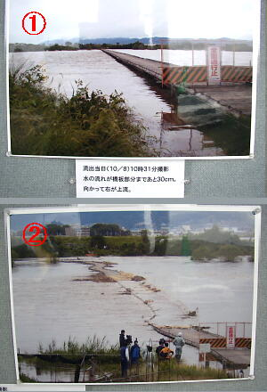 流れ橋(2)