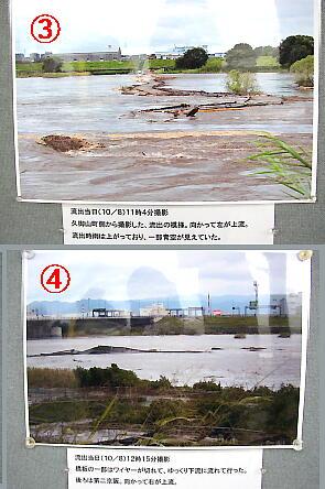 流れ橋(3)