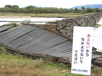 流れ橋(5)