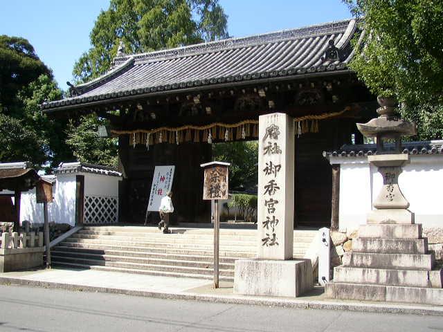 御香宮神社2