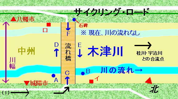流れ橋・地図
