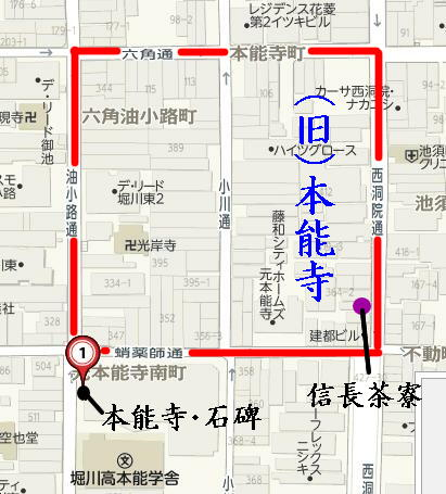 本能寺地図