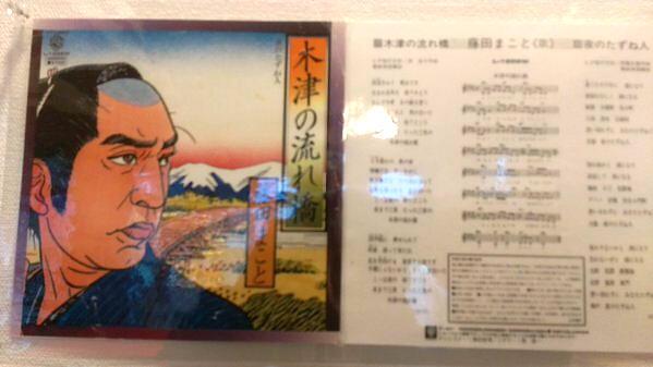 木津の流れ橋2