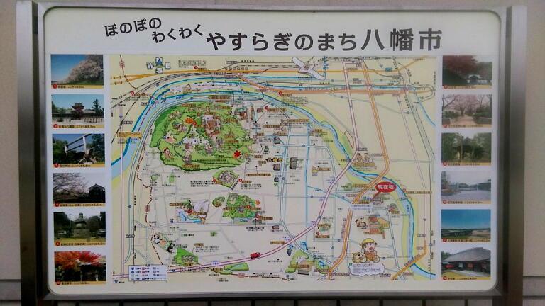 八幡市地図