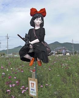 コスモス畑(魔女の宅急便)