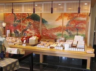 小倉山荘売店