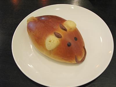 モーモークリームパン