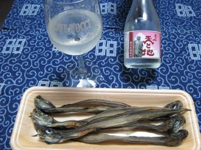 幻魚とお酒