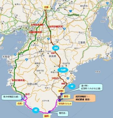 南紀ドライブ地図作成