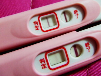 妊娠検査薬 濃い