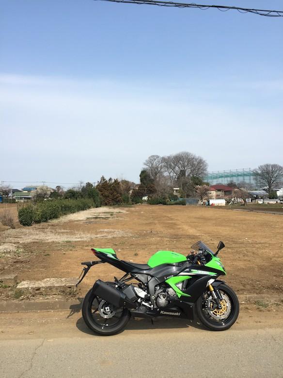 kawasaki zx-6r 2014