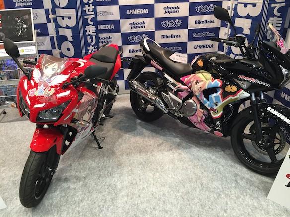 ばくおん 東京モーターサイクルショー2015
