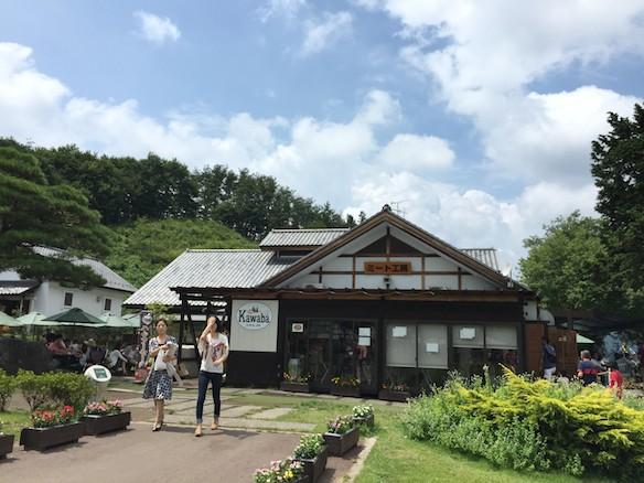 川場田園プラザ